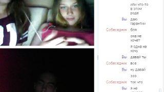 Webcam 44 bra, tits and pussy :3 imsosexy